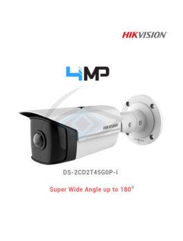Ultra Series IP Cameras 4MP
