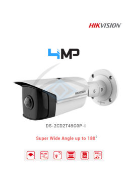 Ultra Series IP Cameras 4MP