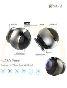 C6P Ez360 Pano
