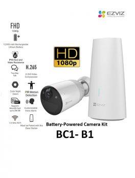 BC1-B1 - Wire Free Camera